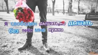 Егор Крид-берегу-текст