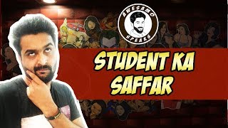 STUDENT KA SAFFAR | AWESAMO SPEAKS
