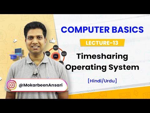 Timesharing OS | Timesharing operating system | What is time sharing os ? [Hindi/Urdu]