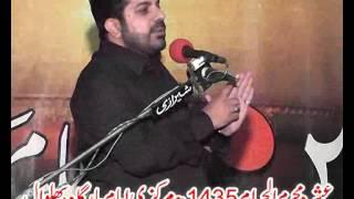 Allama Aasif Alvi majlis 2 Muharam 2013 Ashra Bhalwal Sargodha
