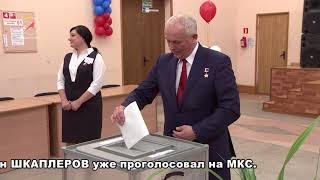 Выборы 2018. Роскосмос голосует