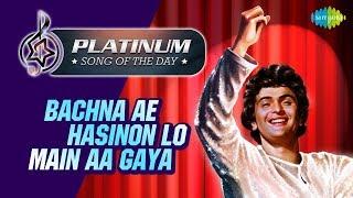 Platinum song of the day | Bachna Ae Hasinon Lo Main Aa Gaya | 10th February | R J Ruchi