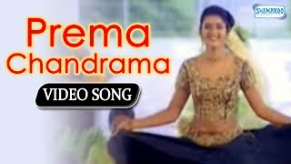 Video Prema Chandrama - Yajamana - Vishnuvardhan - Prema - Kannada Hit Song download MP3, 3GP, MP4, WEBM, AVI, FLV November 2017