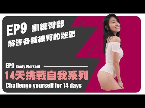 Kezdő jóga a teljes test átmozgatására from YouTube · Duration:  12 minutes 1 seconds