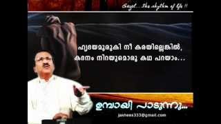 Hridayamuruki nee karayillenkil.. Malayalam Gazal