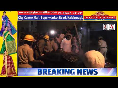 Breaking News Fire in Gulbarga Live From Pakeeza Chowk A.Tv News 5-1-2017