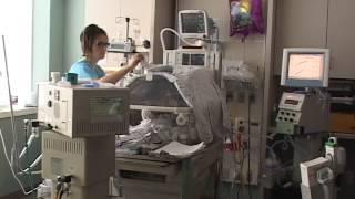 Nicu Aurora Baycare Medical Center