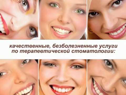 """Лечение зубов: стоматологический центр """"Тикомед"""", Минск"""