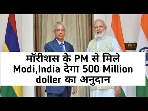 India Offers $500 Million Credit to Mauritius During PM Modi's Visit
