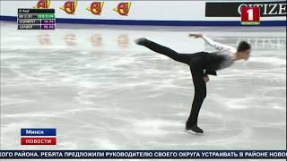 На льду Минск арены продолжается короткая программа в мужском одиночном катании