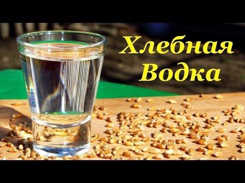 Хлебная водка, рецепт браги на диких дрожжах пшеницы