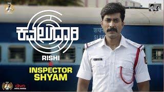 Kavaludaari Rishi Trailer Countdown | Hemanth Rao | Charan Raj | Puneeth Rajkumar