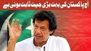 Imran Khan Addressing in NA