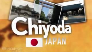 Yasukuni-jinja - Chiyoda, Tokyo, Tokyo Prefecture, Kanto, Japan