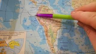7 класс. Урок 8. Рельеф Земли карта