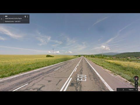 видео: Часть 8. Дорога Ужгород - Кошице. part 8. road uzhhorod - kosice