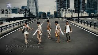 Power of the Paradise 嵐