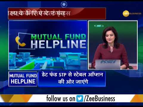 Mutual Fund Helpline: Solve all your mutual fund related queries, April 12, 2018