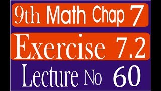 Ninth class Math  Exercise 7.2 chapter 7 | 9th science math || complete solved
