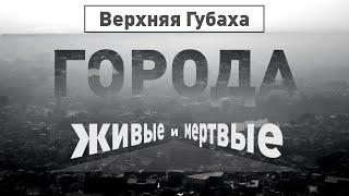 видео краевой центр экологии туризма