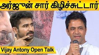 Vijay Antony Open Talk