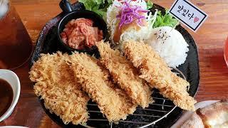 제주 연동 맛집 보스코화덕피자 맛좋네 Korea Jej…