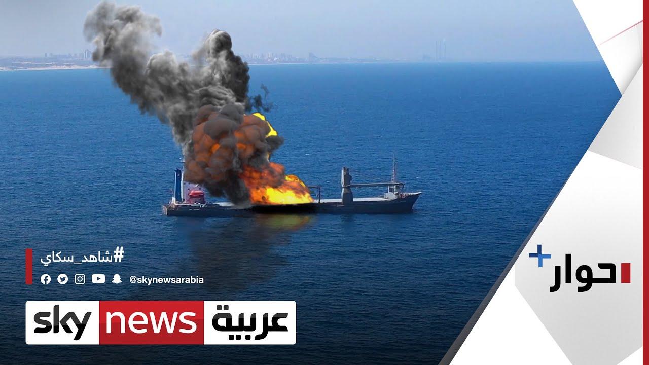 هل سيشهد العالم أكبر كارثة تسرب نفطية قريبا؟ | #حوار_بلس  - نشر قبل 6 ساعة