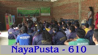 Let's start with Kids | Voice of Children | NayaPusta - 610