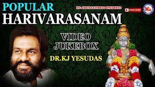 ஹரிவராசனம் | Harivarasanam Yesudas Original | Ayyappa Devotional Songs | Hindu Devotional Songs