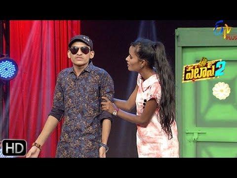 Patas 2 | Praveen & Faheema Performance | 4th October 2019  | ETV Plus
