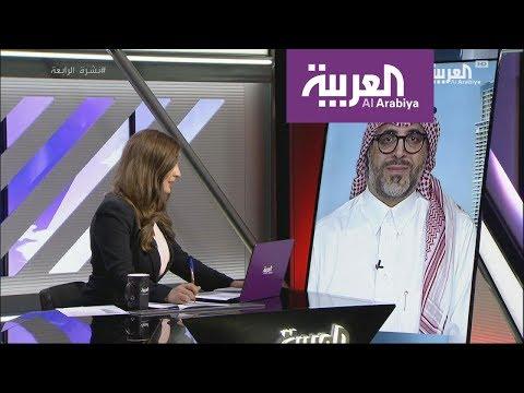 نشرة الرابعة  | تعاون استخباراتي سعودي عراقي يستفز إيران  - نشر قبل 2 ساعة