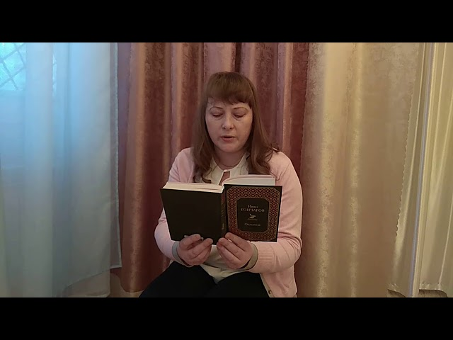 Изображение предпросмотра прочтения – ВалентинаМиронова читает отрывок изпроизведения «Обломов» И.А.Гончарова