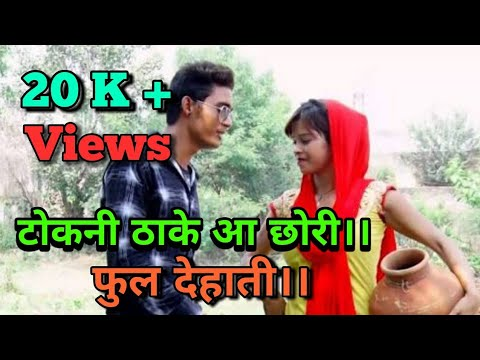 Tokni tha ke aa chhori Dehati Haryanvi Song 2018 by Entertainment Videos