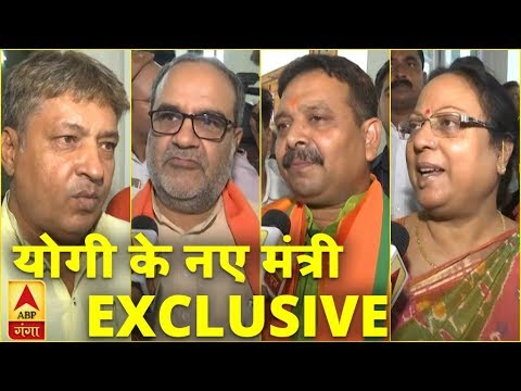 Exclusive: CM Yogi Adityanth Cabinet New Ministers   Kamla Rani   ABP Ganga