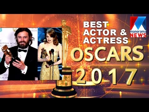 Casey Affleck Wins Best Actor, Emma Stone wins best actress in Oscars 2017 | Manorama News
