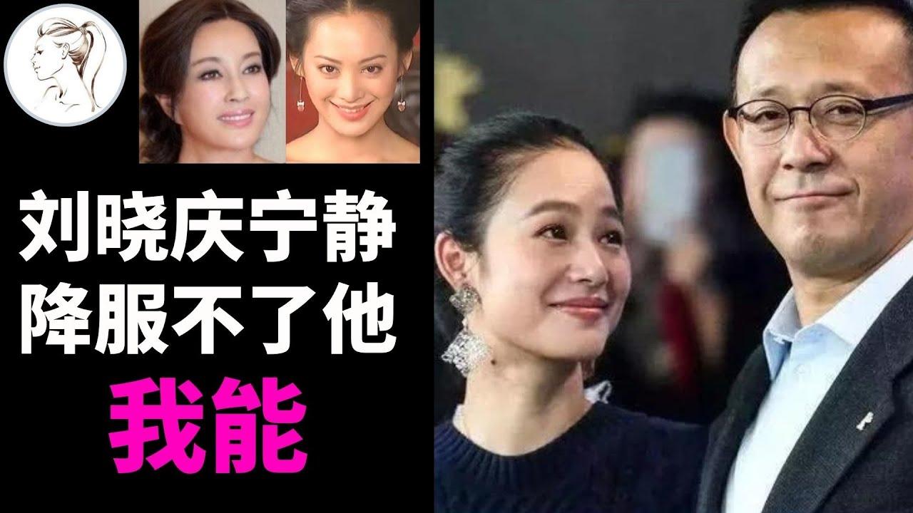 """刘晓庆宁静都没收服的""""浪子""""姜文,为何成了周韵的模范丈夫?""""最懂女人""""的导演姜文,和他背后的女人们!【解说人物】"""