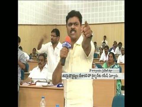 CM Ramesh makes contraversial comments in Kadapa ZP meeting