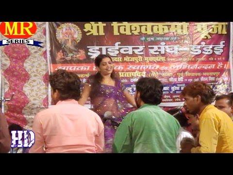 प्यार झुठा सही दुनिया को दिखाने आजा ❤❤ Bhojpuri Dugola Mukabala Hot Songs 2016 New ❤RadhaKishun [HD]