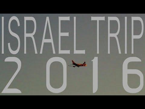 Israel Visual Journal