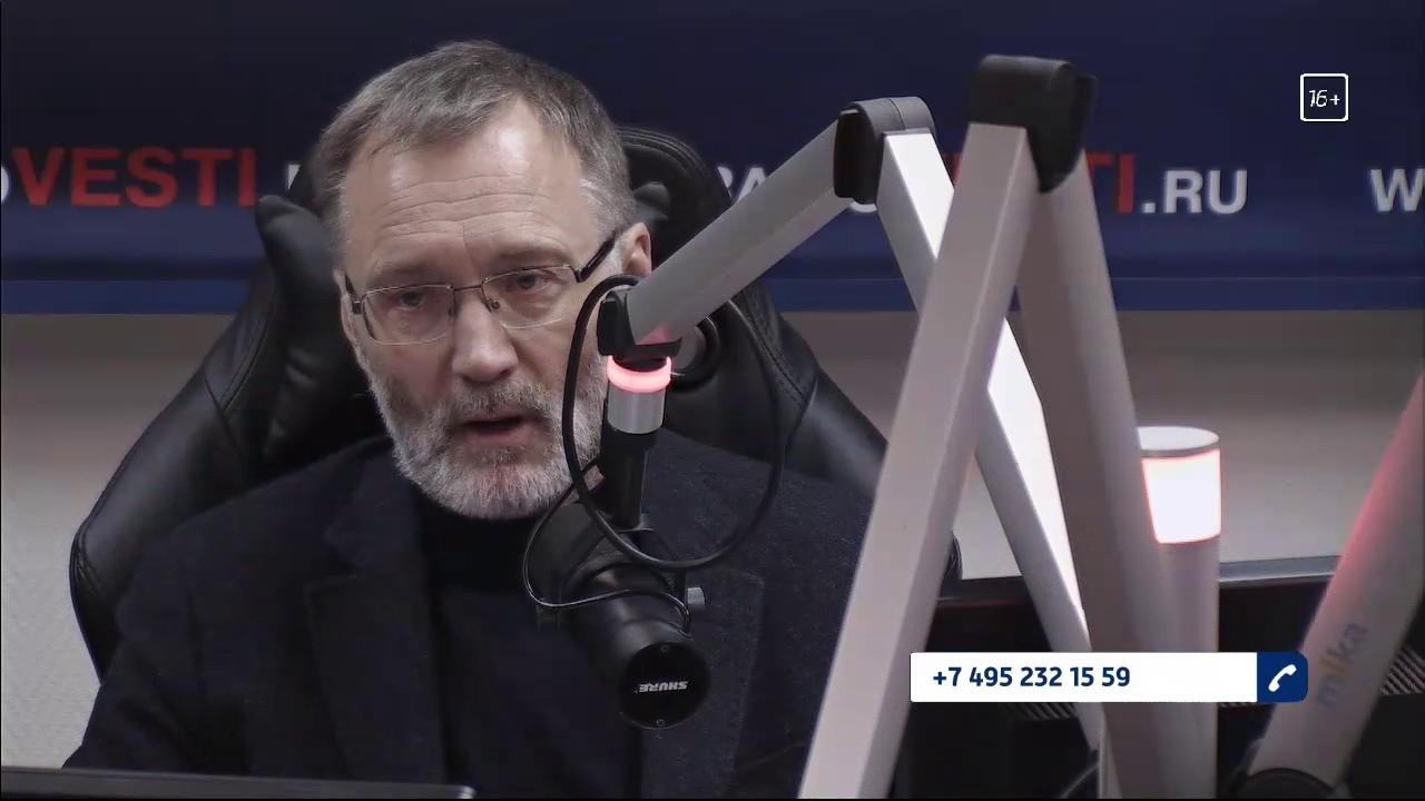 Железная логика с Сергеем Михеевым, 16.01.2017