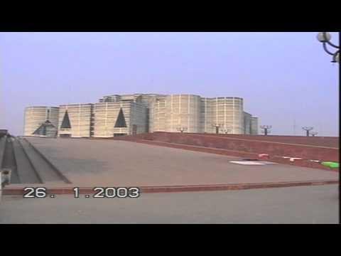 Jatiyo Sangshad Bhaban. Parliament Building Dhaka.