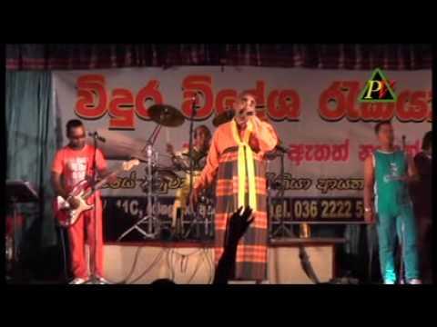 loku lamaya with aubowan sri