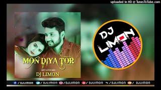 Mon Diya Tor Mon Pailam Na |DJ SONG | মন দিয়া তোর মন পাইলাম না