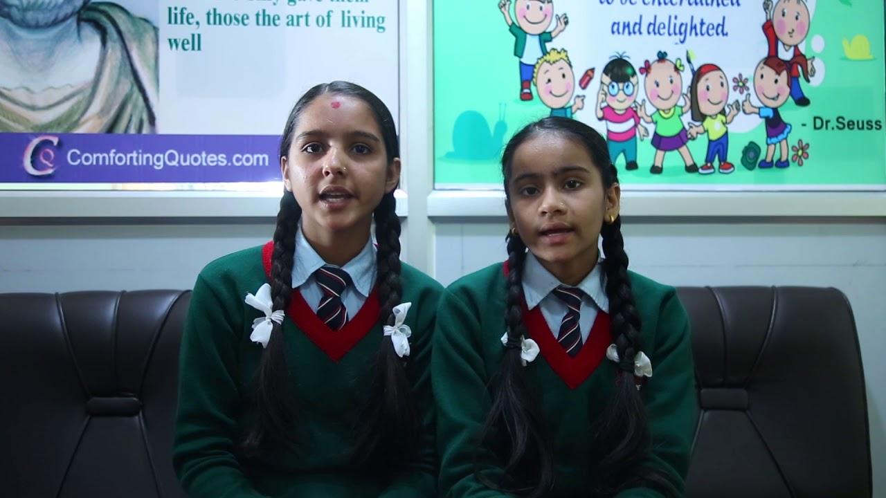 MERO GHAR CLASS 8 NEPALI POEM