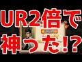 [実況プレイ動画]新三國志【アプリ】(更新中) の動画、YouTube動画。