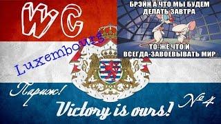 Hearts of Iron IV: Люксембург