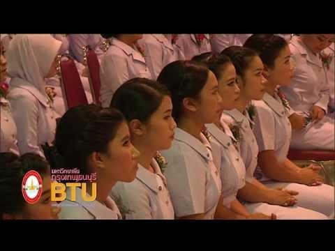 ม.กรุงเทพธนบุรี พิธีมอบแถบหมวก และตราสัญลักษณ์ 5-3-2558