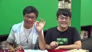Publication Date: 2020-09-14 | Video Title: ssnahkws禤小feat Harry 哥哥 -紅綠紅紅綠