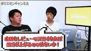 00:06 質問読み 01:16 回答 □「タイミー 」→https://taimee.co.jp/ □「...