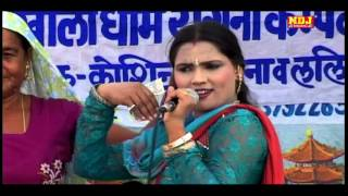 ghayal karegi mera dil marjani    haryanvi ragni    lalita sharma    kholi dham ragni compitition